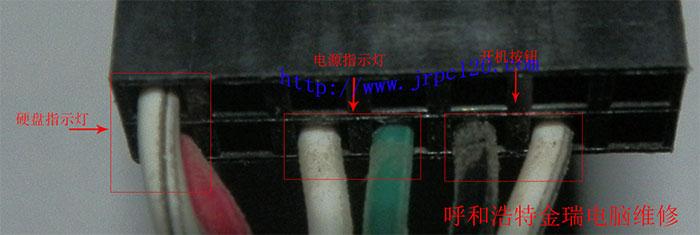 按照联想主板上的f_panel接口对应的连接线插到新主板上就ok了,联想这